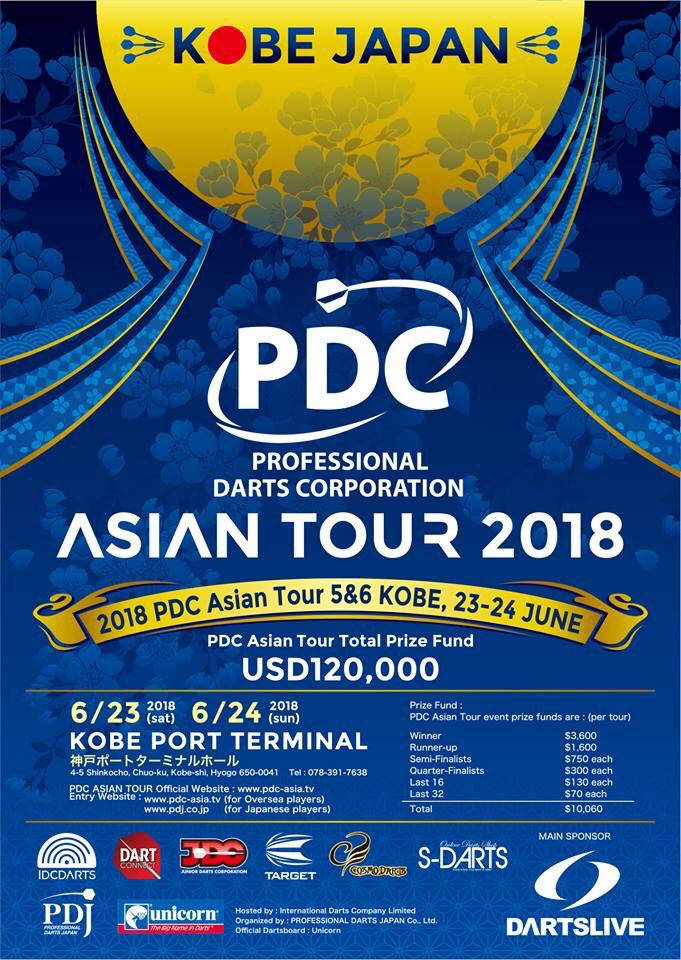 PDC 2018 Asian Tours 5 & 6 Coming to Kobe this June